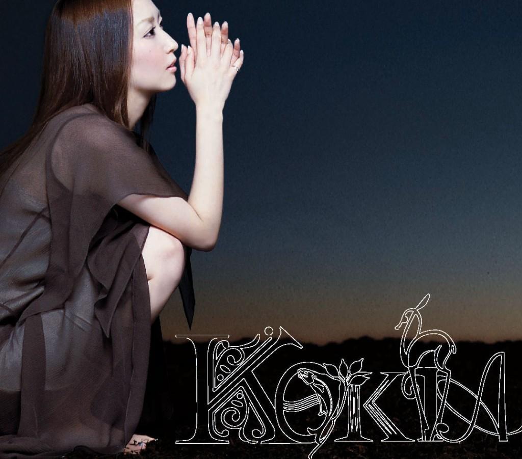 pochette CD de Kokia : Kawaranai Koto ~since1976~