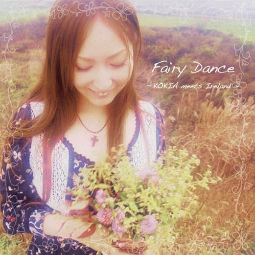 Fairy_Dance_KOKIA_meets_Ireland_fairy_dance-2596