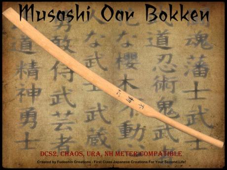 Musashi_Bokken_Product_Image_2_NEW