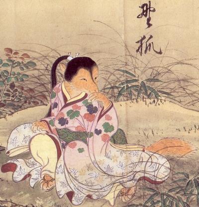 Yako (野狐) from the Hyakkai-zukan (百怪図巻)