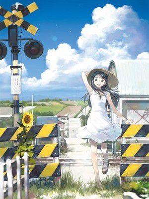 Mahou Tsukai ni Taisetsu na Koto : Natsu no Sora