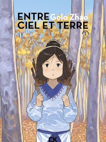 entre-ciel-et-terre-golo-zhao