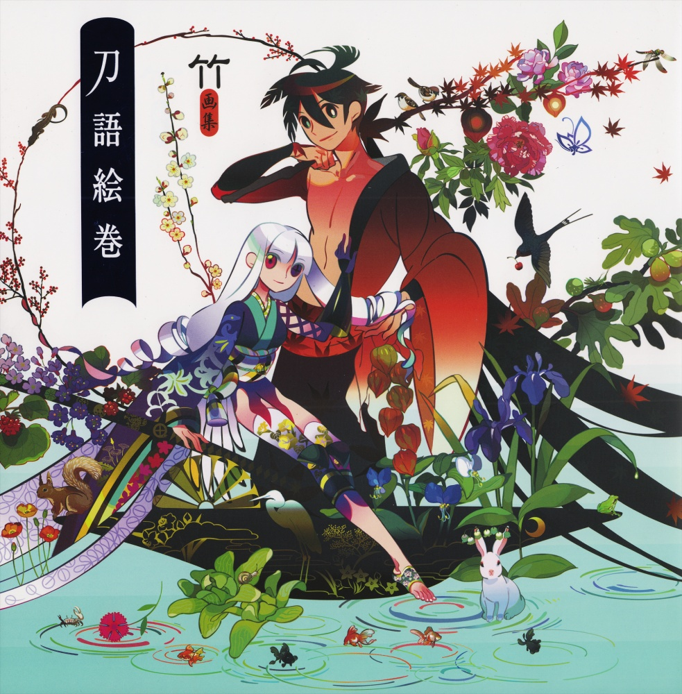 katanagatari_top_1109