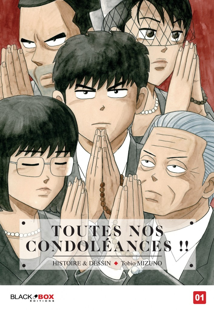 toutes-nos-condoleances-manga-volume-1-blackbox