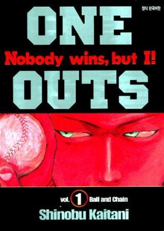 One_Outs_volume_1_cover