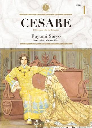 Cesare (transcrit en italien en CESARE Il Creatore che ha distrutto) est un manga de Fuyumi Soryo co-écrit avec Motoaki Hara.