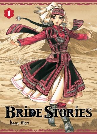 Bride Stories est un seinen manga sous forme d'histoire d'amour historique écrit et dessiné par Kaoru Mori, également connue pour son œuvre Emma.