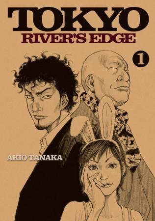 tokyo-river-s-edge-01
