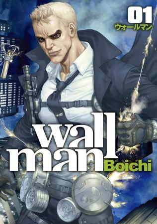 Wallman_T1