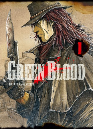 green-blood-1-ki-oon