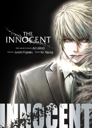 the-innocent-manga-volume-1-simple-45650