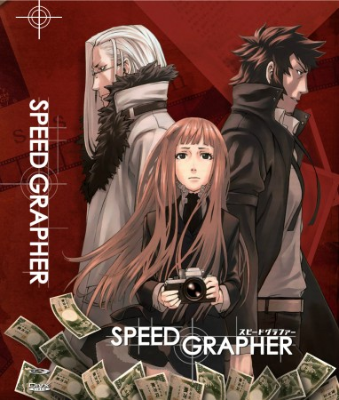 Speed.Grapher.full.1027236