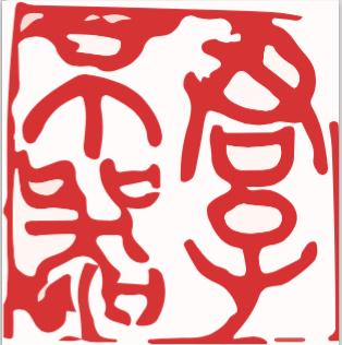 logo Editions Asiatika