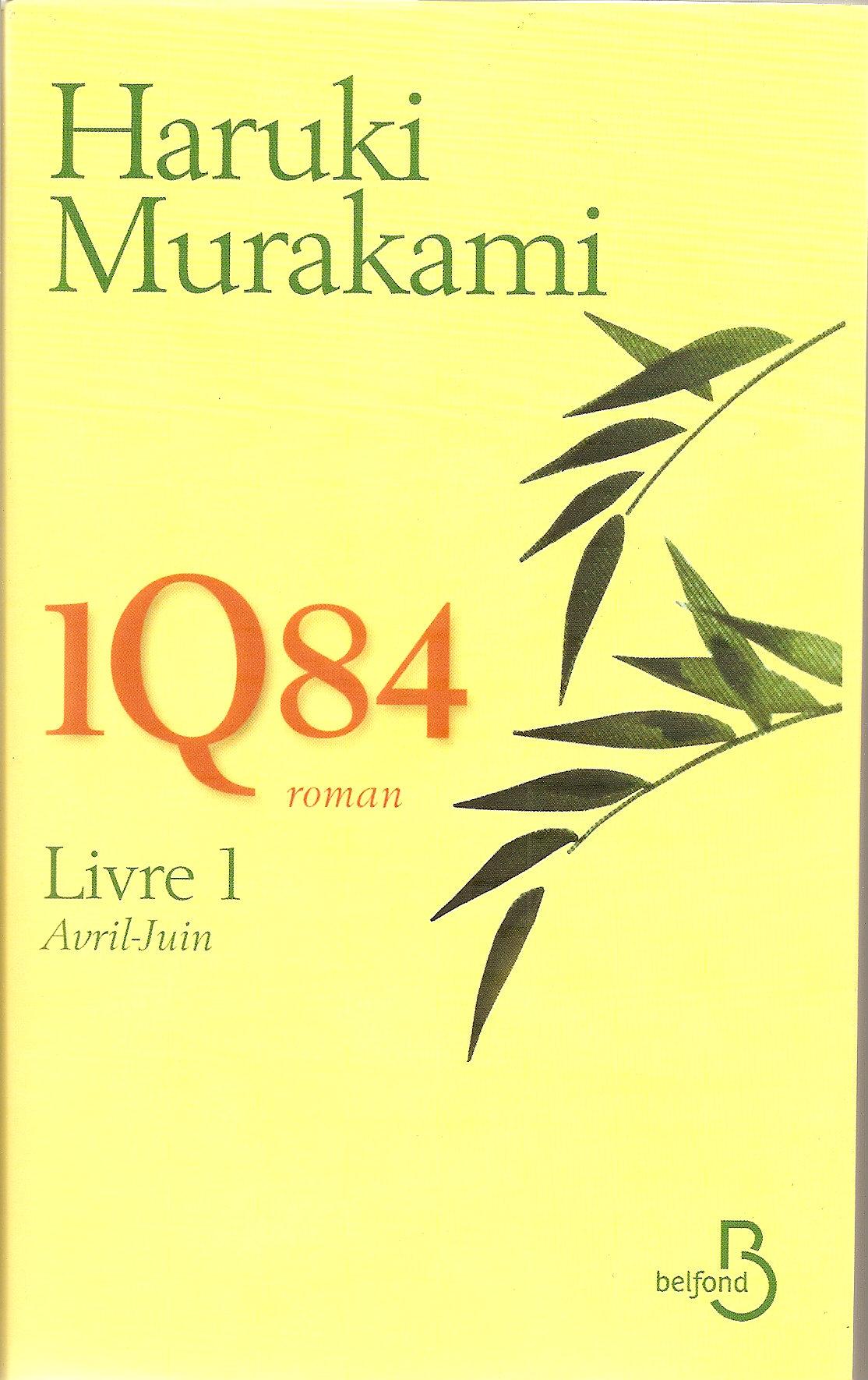 1Q84_H_Murakami