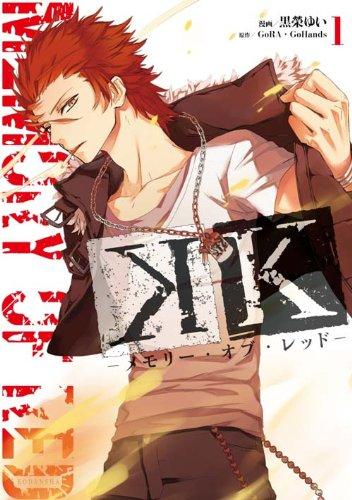 k-memory-of-dog-01-kodansha