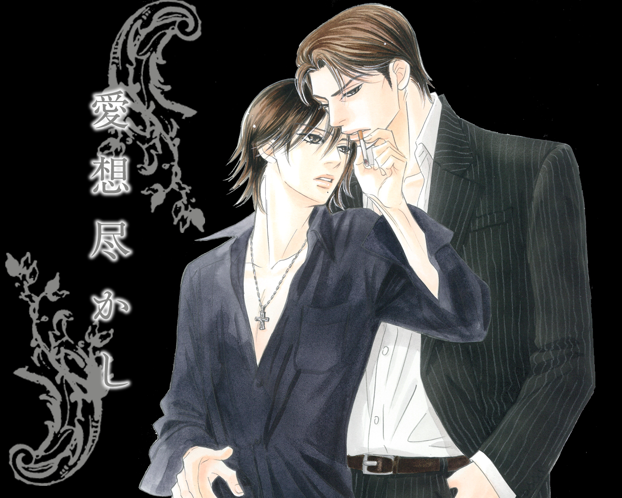Back to Love de Saki Aida et Yugi Yamada