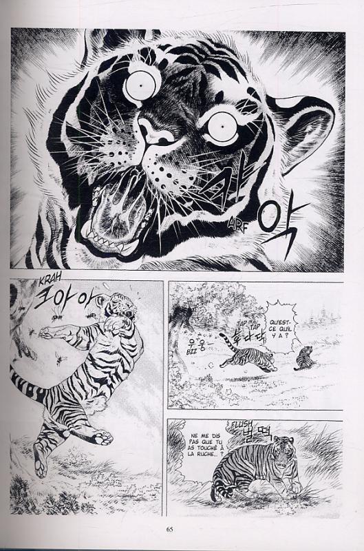 Tigre (extrait 1)